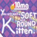 你是一只软软圆圆猫猫1.0