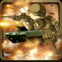 火柴人世界大战1.0