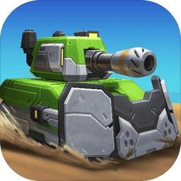 坦克冲突1竞技场