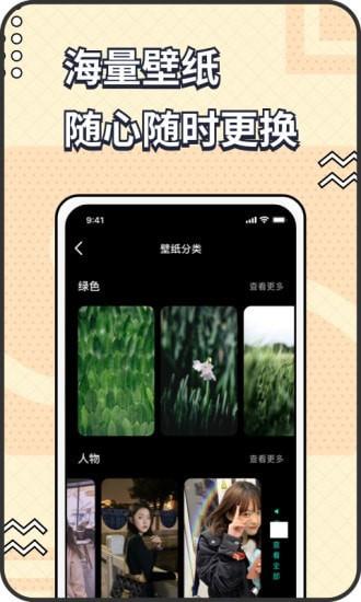 遥望2.9.5