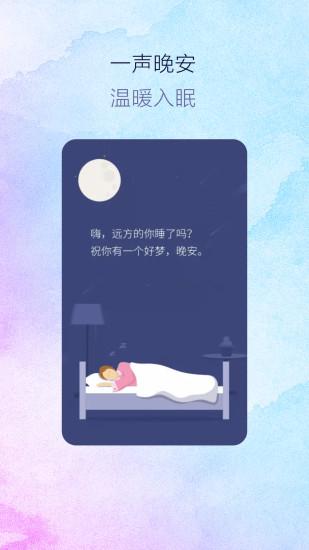 匠心美梦1.0