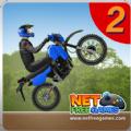摩托车挑战20.11