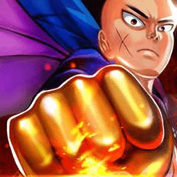 神拳超人1.0.0
