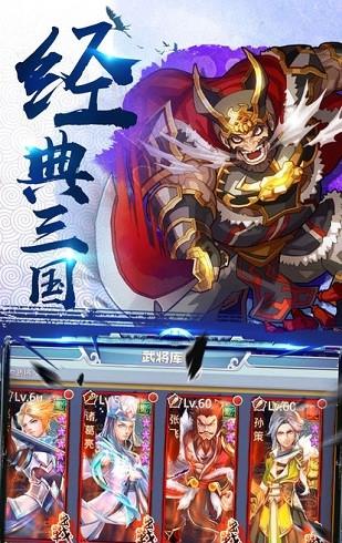 秦汉风云1.0