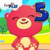 熊宝宝五年级