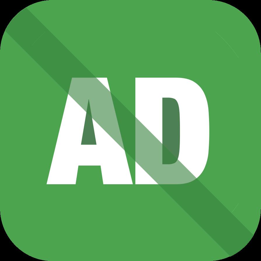 去广告1.0.0