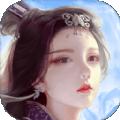 仙魔战场之万域问天录1.0.0