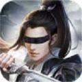龙武之剑域九州1.0.0