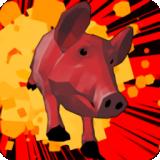 疯狂猪模拟器1.043