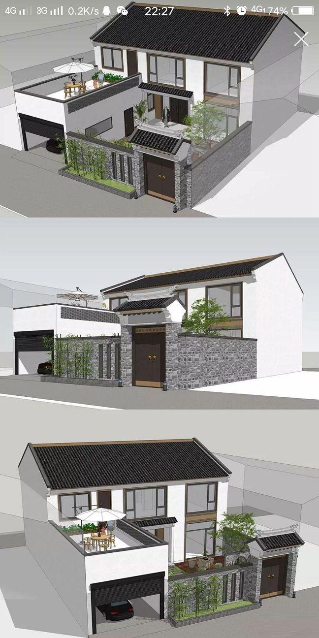 妄想山海房子设计图纸分享