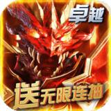 王者魔神1.0.8