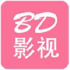 BD影视1.0.7