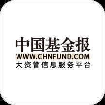 中国基金报1.0.1