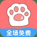 免费桌面宠物1.0.3.3