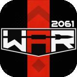 战争20611.0.0