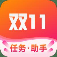 宝惠双11助手0.0.6