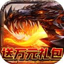 魔龙之怒1.0.0