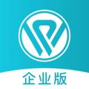 万才企业版2.4.1