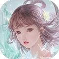 花妖梦琉璃1.0