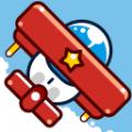 小小大飞机