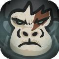 养猿人进化模拟器1.0