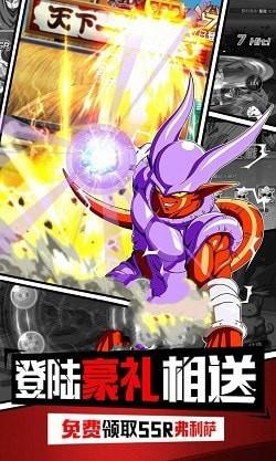 龙珠超神之战1.0.0