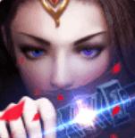 仙魔神域1.0.0