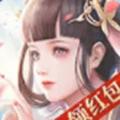 恋仙决1.0.0