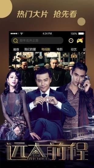 恋夜影院1.0.0