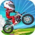 儿童迷你摩托车1.0