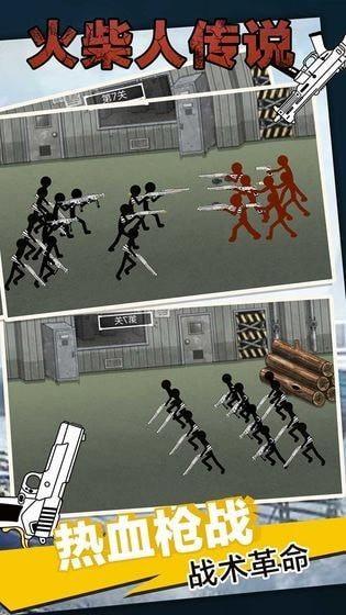 现代突击队射击3D