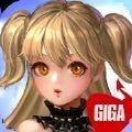GIGA龙之战1.0.1