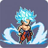 龙珠超级赛亚人1.0.4