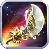 910版本仙剑诛魔1.0.0
