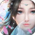 大道不朝天1.0.0