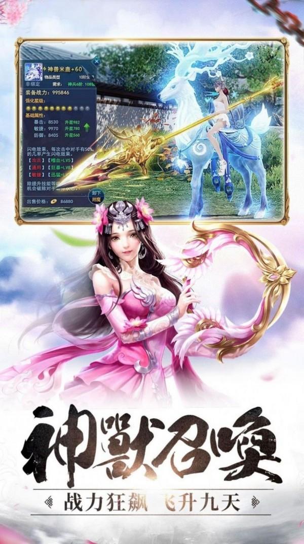 修仙斩神记1.0.0