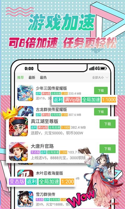 3733BT手游平台