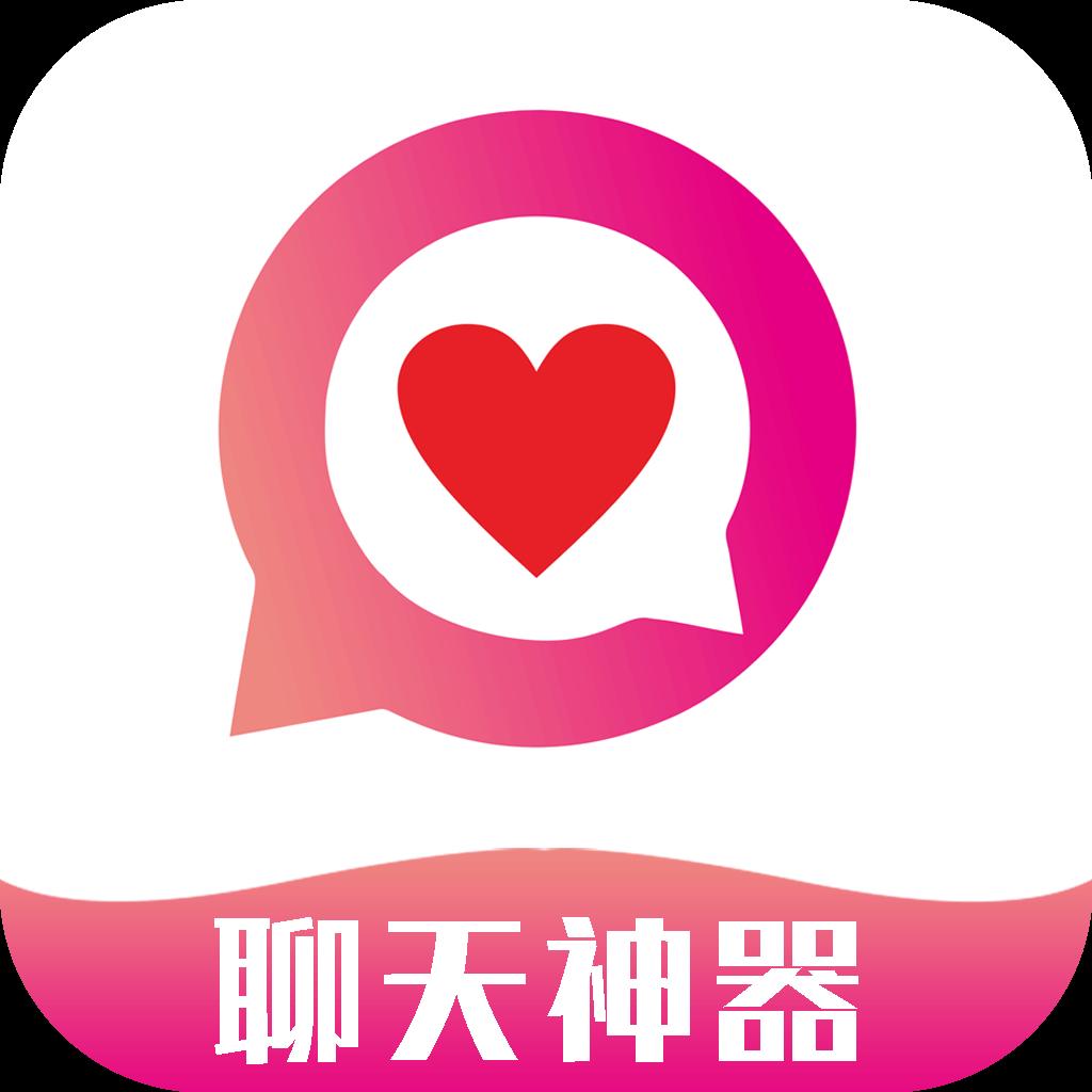 恋爱话术v4.5.2