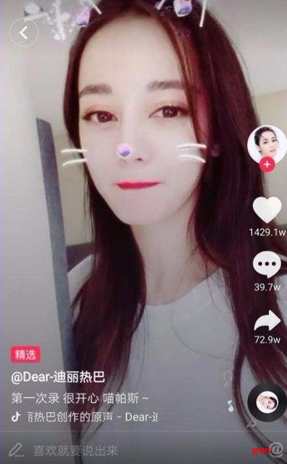 泡芙短视频app