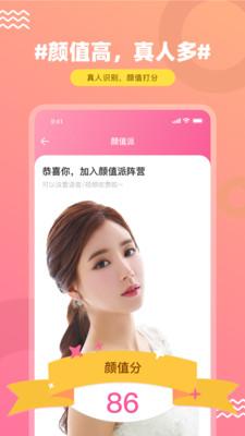 蜜桃app