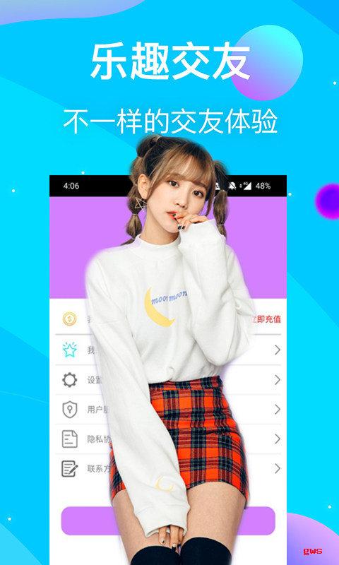 麻豆app